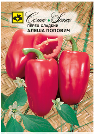 Лучший сладкий перец толстостенный Алёша Попович