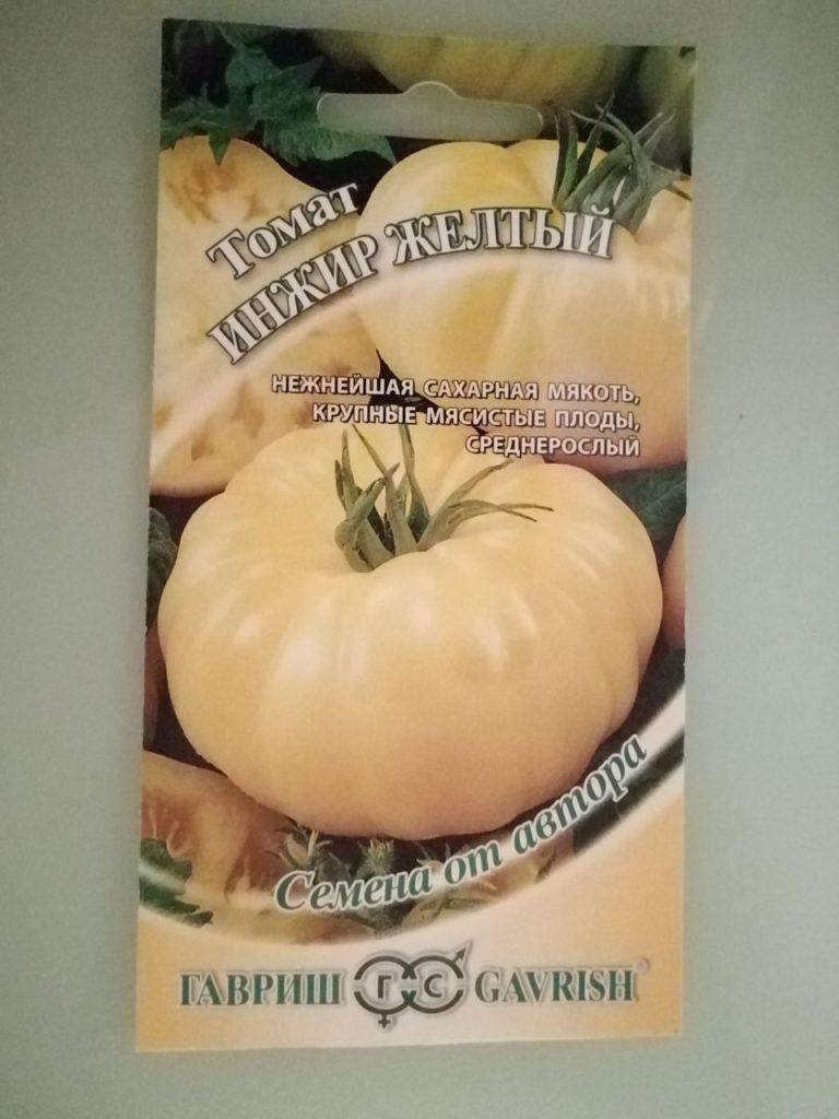 Томат сорта Инжир желтый